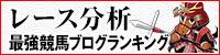 200_01.jpg